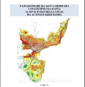 Odobriha Aktualiziranata Shumova Karta Na Varna Obshinski Svet
