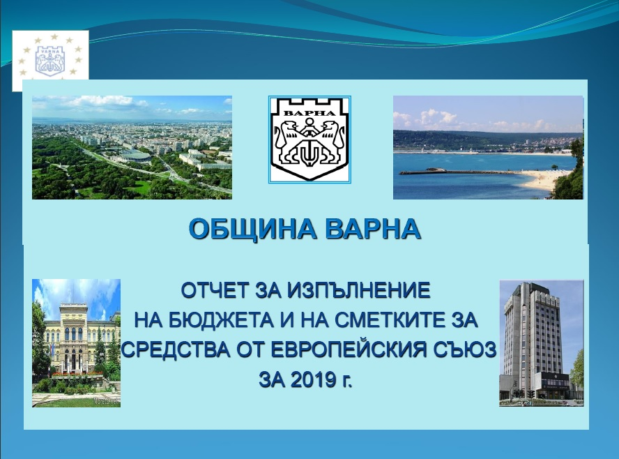 Snimka_obshtestveno_obsyjdane